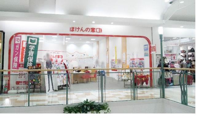 ほけんの窓口モラージュ柏店の店舗画像