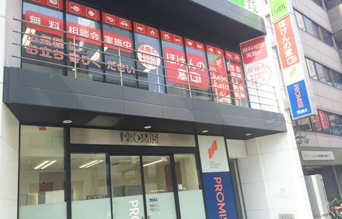 ほけんの窓口錦糸町店の店舗画像