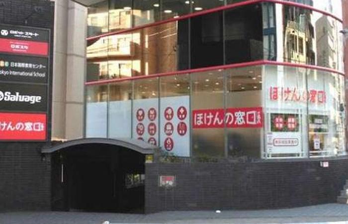ほけんの窓口目黒店の店舗画像