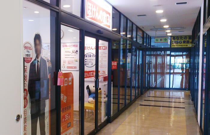 ほけんの窓口ソラト太田川店の店舗画像