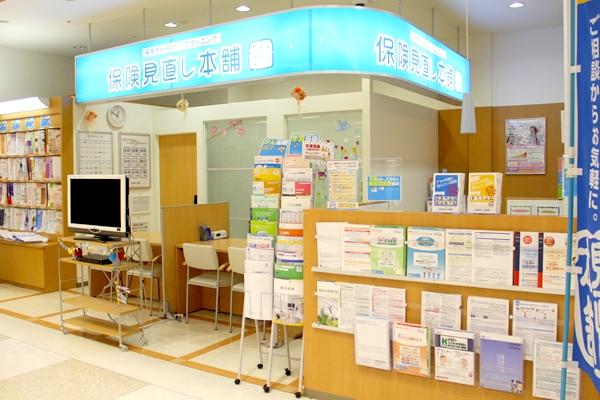 保険見直し本舗東長崎イオン店の店舗画像