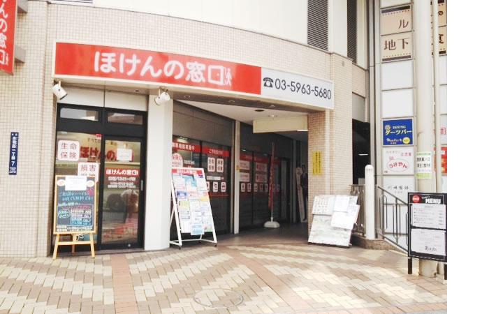 ほけんの窓口赤羽パルロード店の店舗画像
