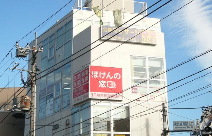 ほけんの窓口板橋東武練馬店の店舗画像