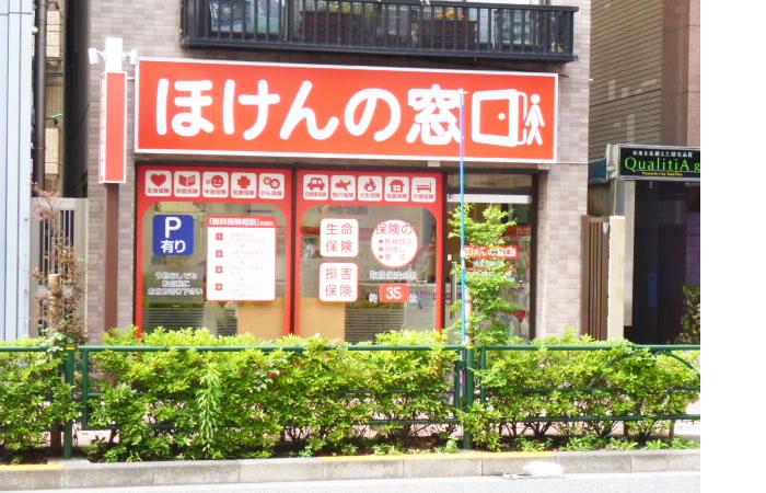 ほけんの窓口大泉学園店の店舗画像