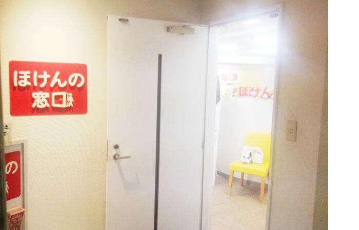 ほけんの窓口練馬駅前店の店舗画像
