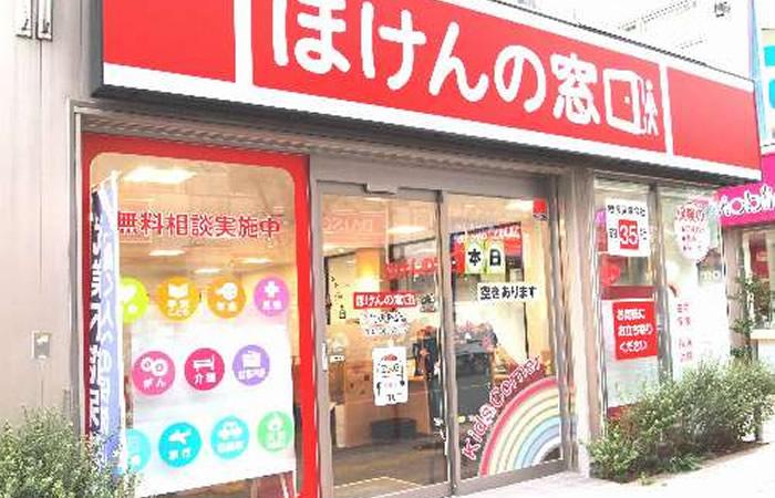 ほけんの窓口竹の塚店の店舗画像