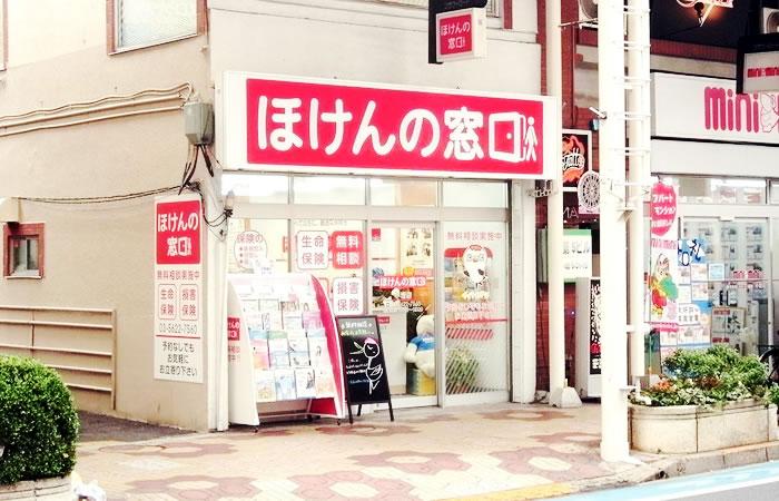 ほけんの窓口小岩店の店舗画像
