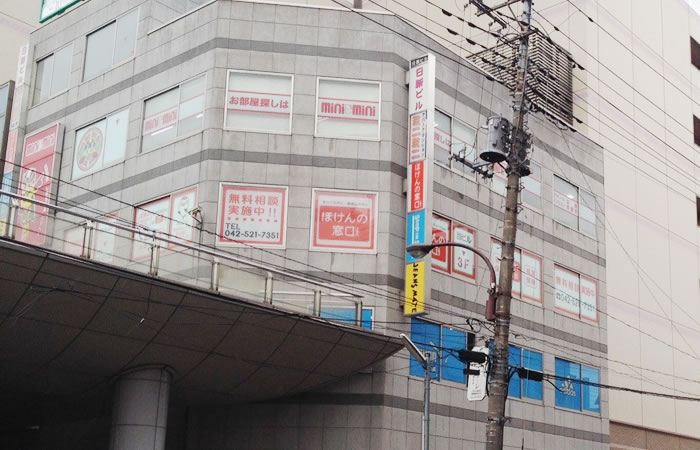 ほけんの窓口立川支店の店舗画像