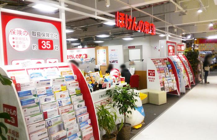 ほけんの窓口ヨドバシ吉祥寺店の店舗画像