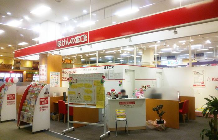 ほけんの窓口イオン昭島ザ・ビッグ店の店舗画像