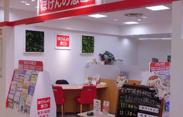 ほけんの窓口小田急百貨店町田店の店舗画像