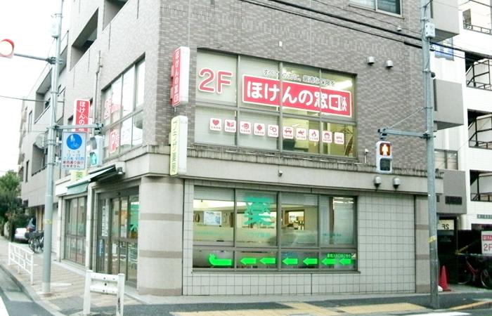 ほけんの窓口田無店の店舗画像