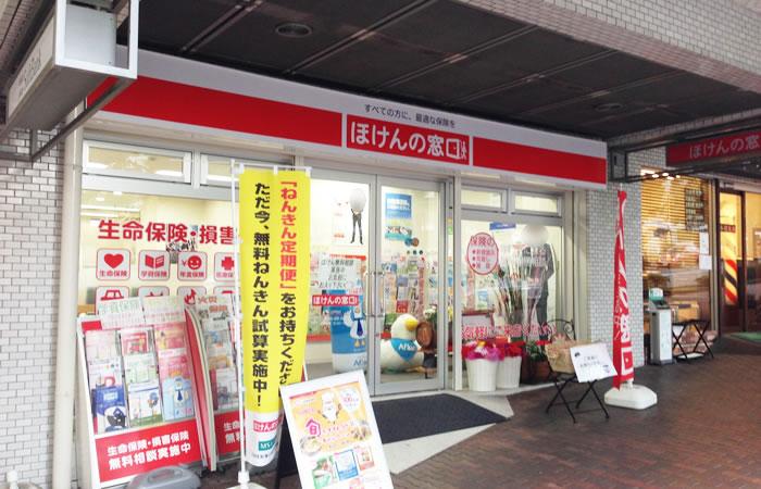 ほけんの窓口東戸塚店のショップ外観画像