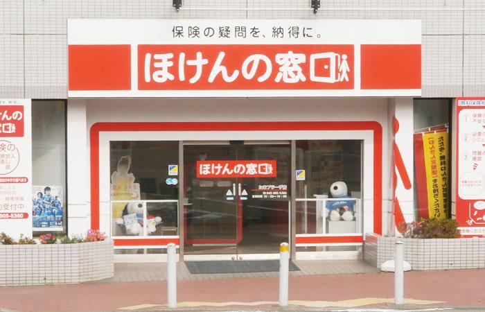 ほけんの窓口たまプラーザ店の店舗画像