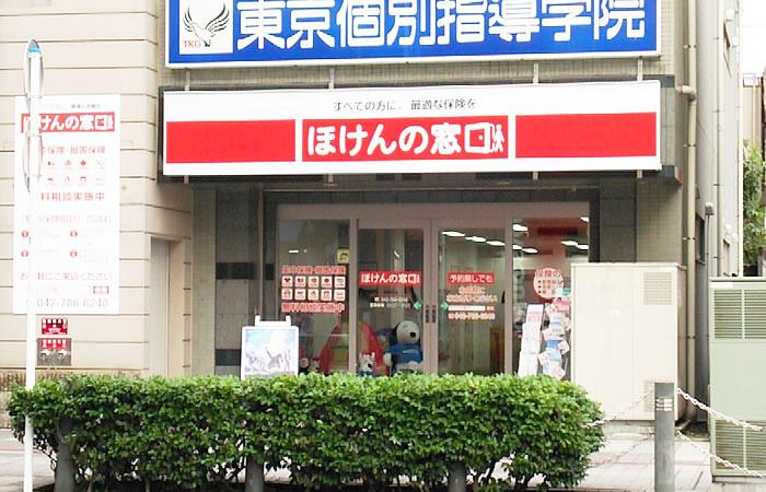 ほけんの窓口相模原駅前店の店舗画像