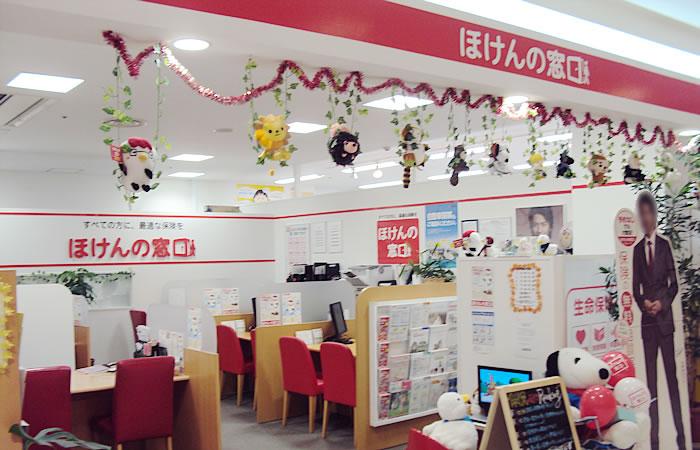 ほけんの窓口横須賀モアーズシティ店の店舗画像