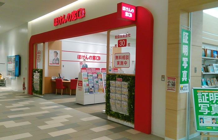 ほけんの窓口ららぽーと湘南平塚店のショップ外観画像
