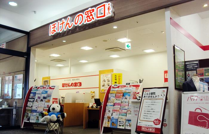 ほけんの窓口湘南モールフィル店の店舗画像