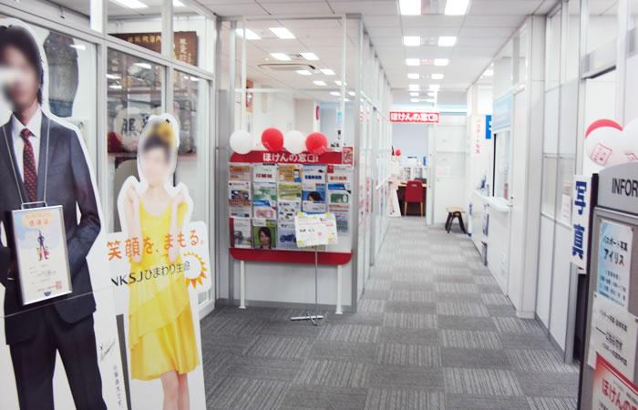 ほけんの窓口辻堂北口駅前店の店舗画像