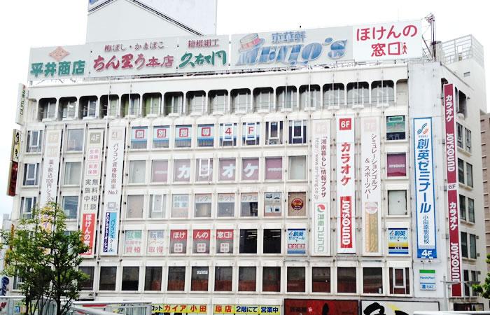 ほけんの窓口小田原駅前店のショップ外観画像