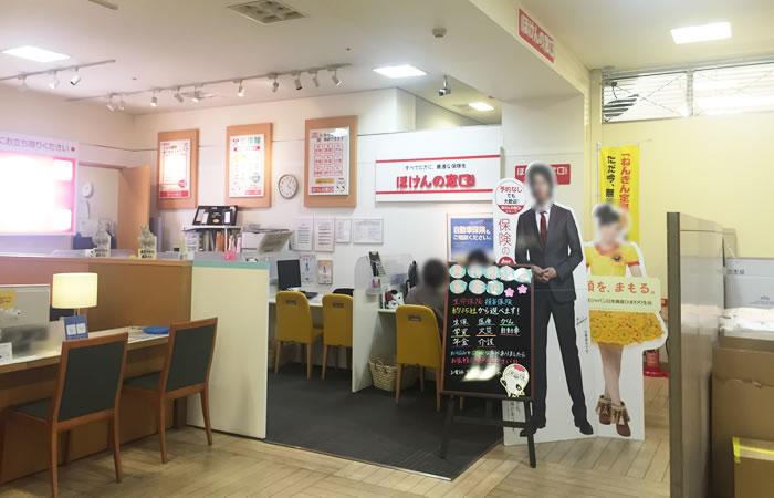 ほけんの窓口岡崎店の店舗画像