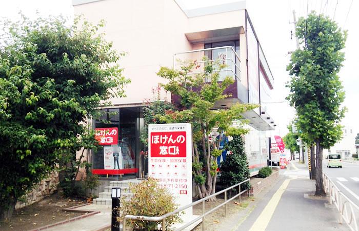ほけんの窓口上田店の店舗画像