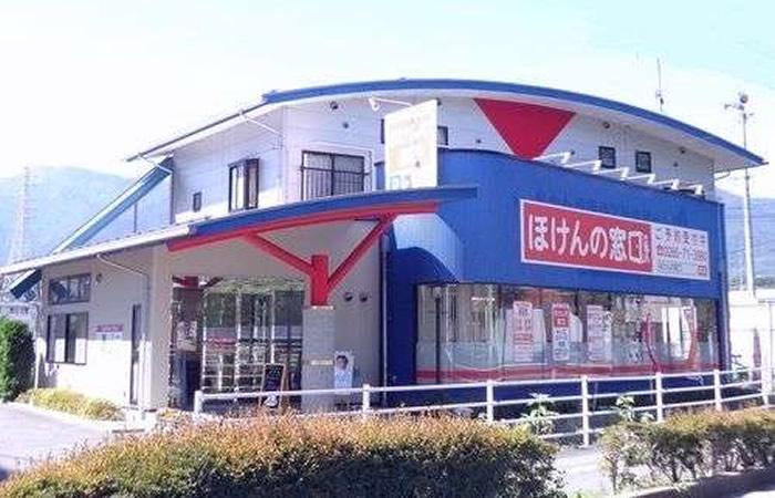 ほけんの窓口南信州店の店舗画像