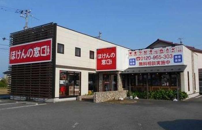ほけんの窓口富山婦中店の店舗画像