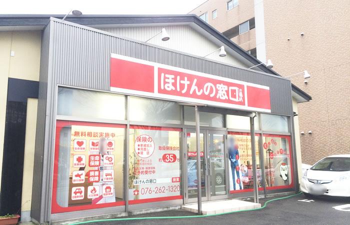 ほけんの窓口金沢もりの里店の店舗画像