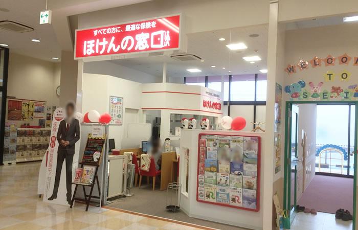 ほけんの窓口アピタタウン金沢ベイ店の店舗画像