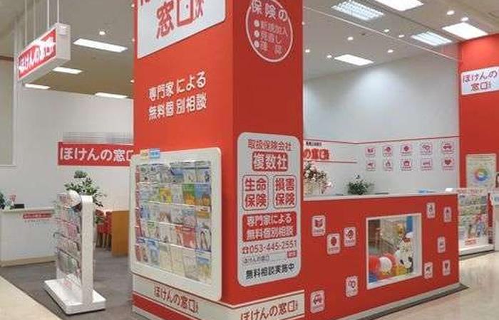 ほけんの窓口イオン浜松西店の店舗画像