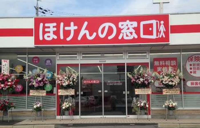 ほけんの窓口吉田インター店の店舗画像