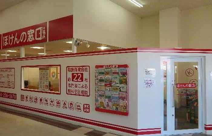 ほけんの窓口スーパービバホーム津白塚店の店舗画像