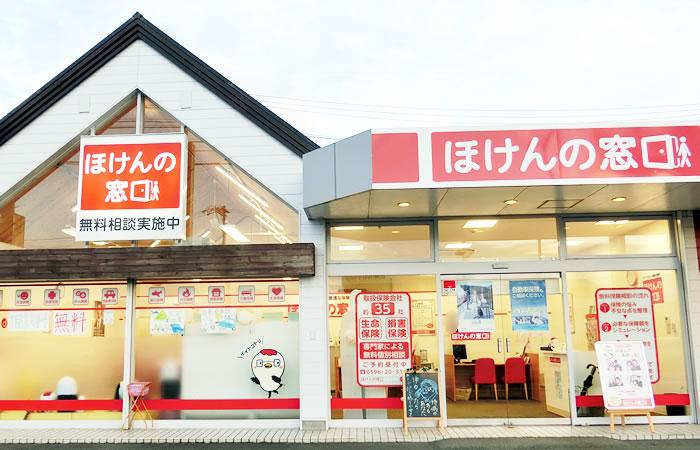 ほけんの窓口伊勢御薗店の店舗画像