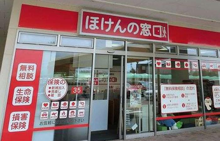ほけんの窓口桑名サンシパーク店の店舗画像