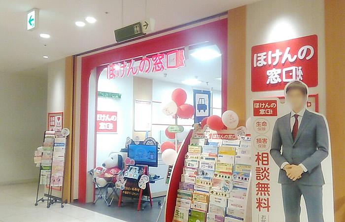 ほけんの窓口名古屋パルコ店の店舗画像