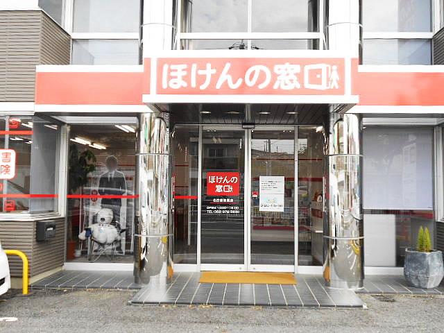 ほけんの窓口名古屋徳重店の店舗画像
