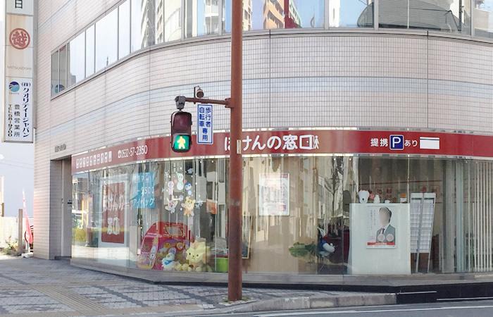 ほけんの窓口豊橋店の店舗画像