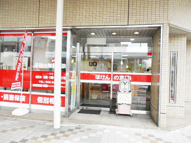 ほけんの窓口一宮店の店舗画像