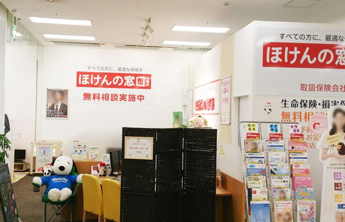 ほけんの窓口アルペンモール守山志段味店の店舗画像