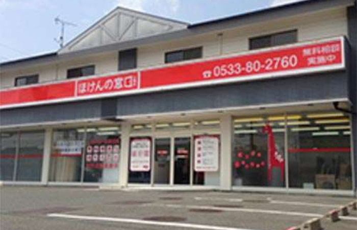 ほけんの窓口豊川店の店舗画像