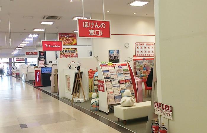 ほけんの窓口イオンタウン刈谷店の店舗画像