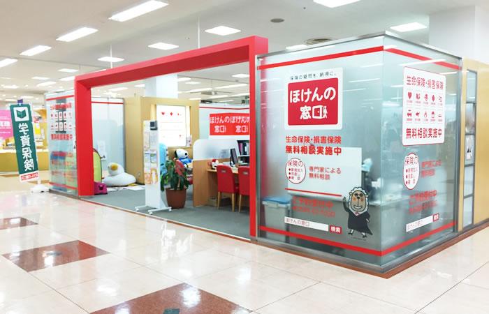 ほけんの窓口アピタ刈谷店の店舗画像