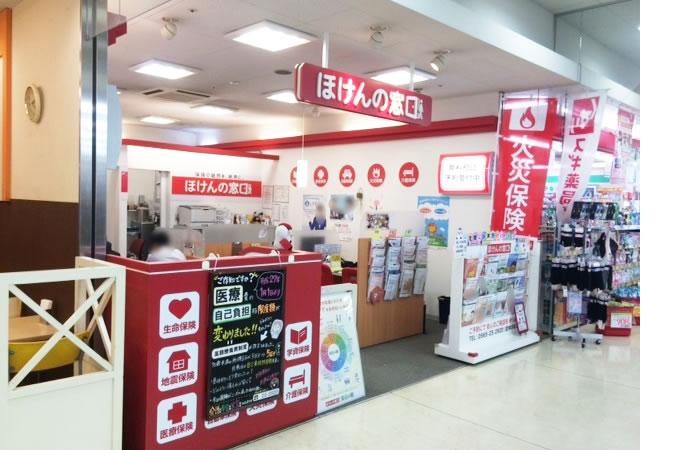 ほけんの窓口フィールリスタ豊田店の店舗画像