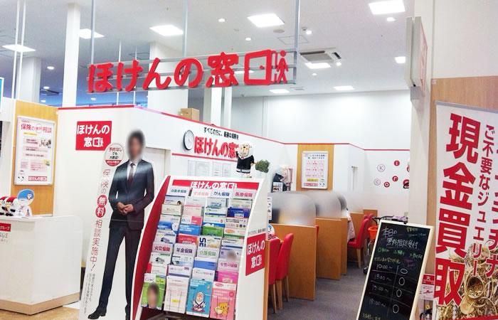 ほけんの窓口イオンタウン彦根店の店舗画像