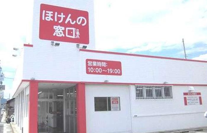 ほけんの窓口大和高田今里店の店舗画像