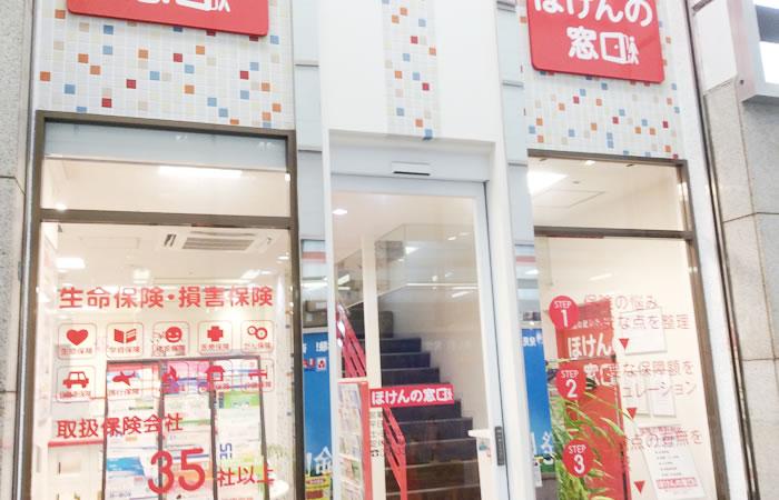 ほけんの窓口神戸三ノ宮店の店舗画像