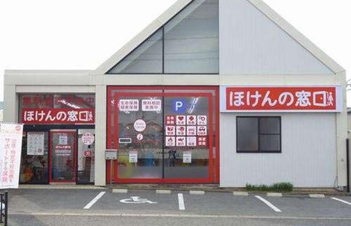 ほけんの窓口姫路市川橋通り店の店舗画像