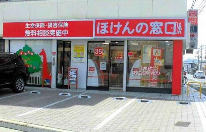 ほけんの窓口姫路今宿店の店舗画像