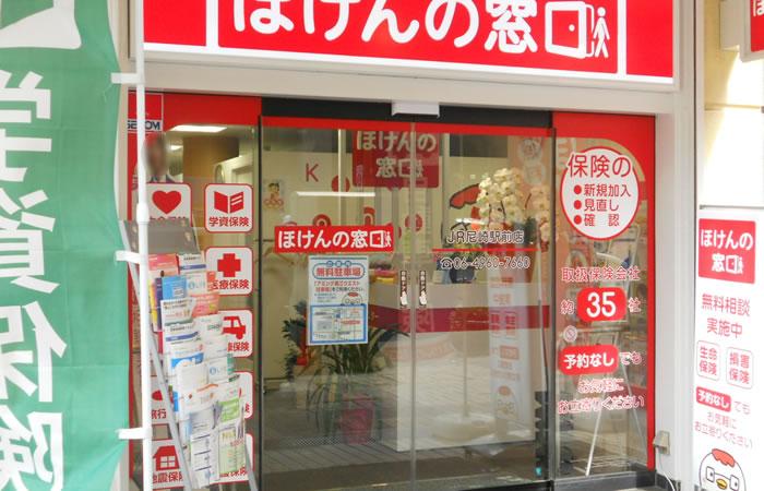 ほけんの窓口JR尼崎駅前店の店舗画像